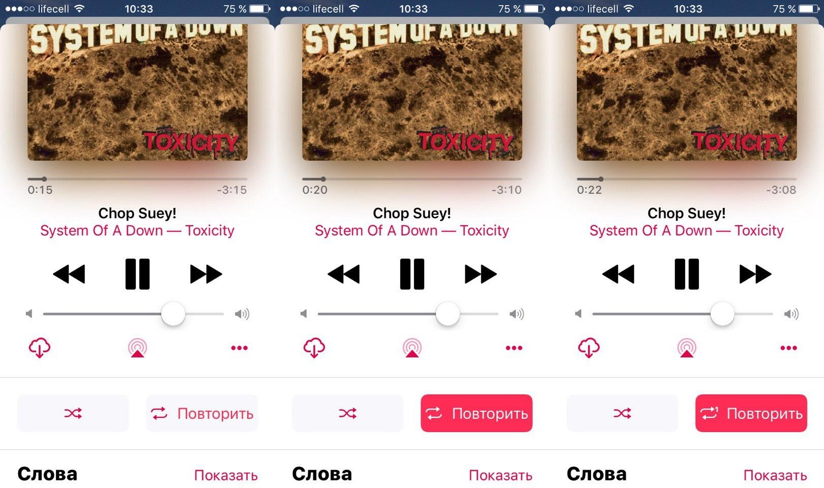 Режимы повтора в Apple Music