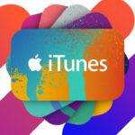 Apple планирует закрыть iTunes