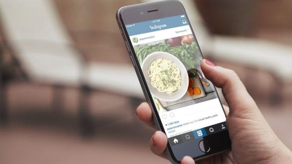 Как посмотреть, кто online в Instagram