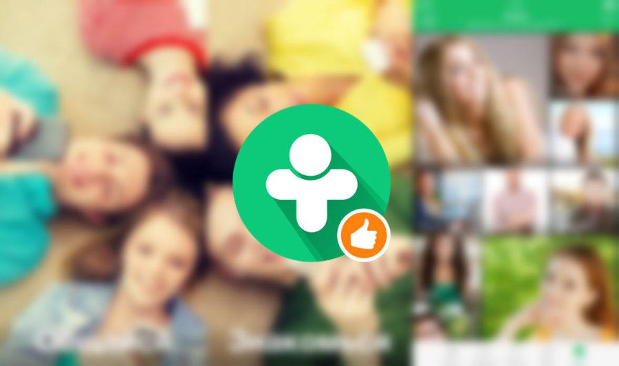 Скачать приложение друг вокруг бесплатно на телефон android и ios.