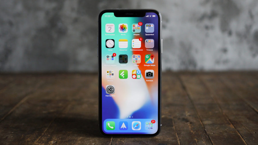 Сокращение-производства-iPhone-X-в-2-раза-1280x720