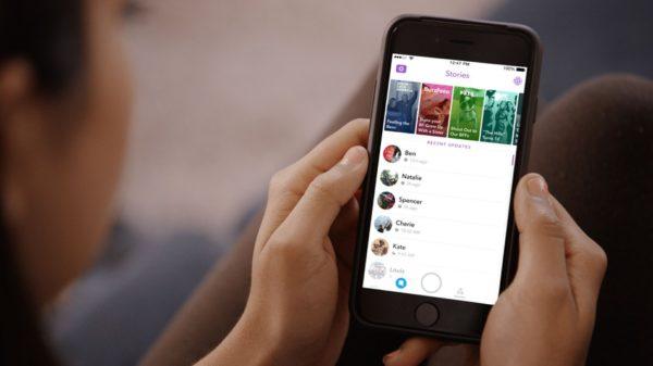 Инстаграм тестирует фичу о возможности смотреть, кто сделал Скриншот