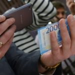Как называется приложение для проверки купюр номиналом 200 и 2000 рублей?