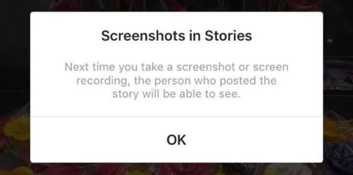 Уведомление перед скриншотом Сторис