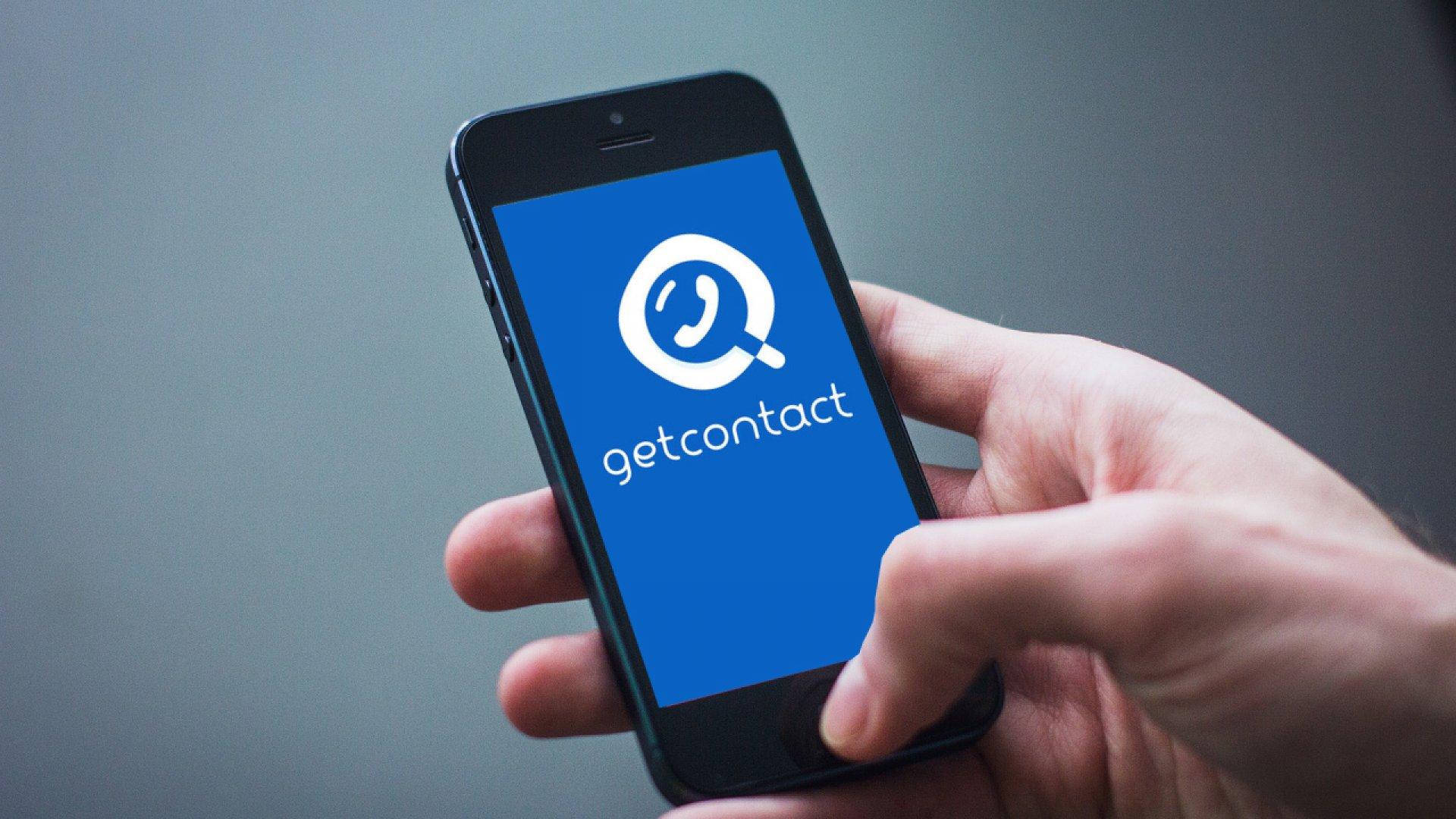 Как пользоваться приложением GetContact