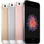 Выход iPhone SE 2 близок как никогда ранее