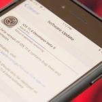 iOS 11.4 Beta 5: когда выйдет, что нового