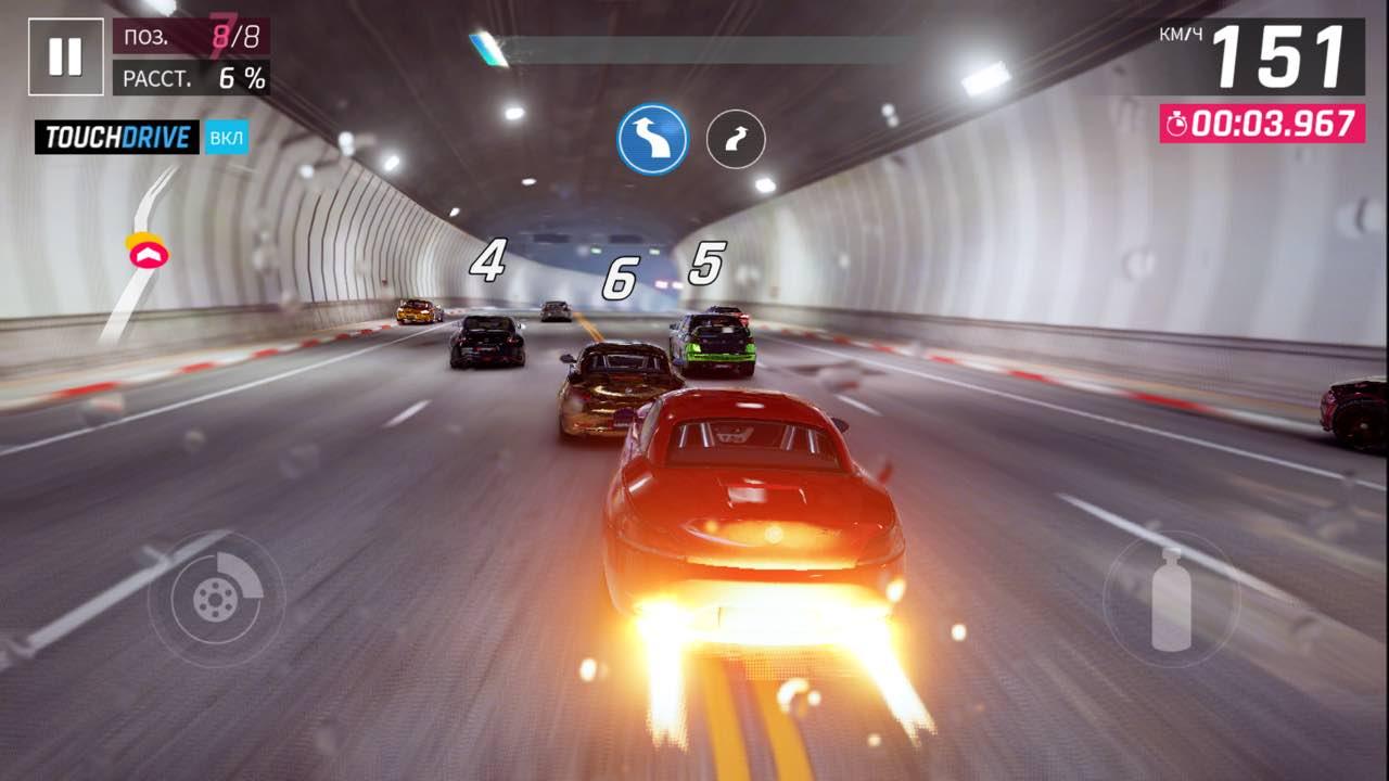 Скриншот управления Touch Drive