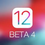 iOS 12 Beta 4: что нового, когда выйдет