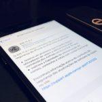 iOS 11.4.1 уже выпущена, обновляемся прямо сейчас