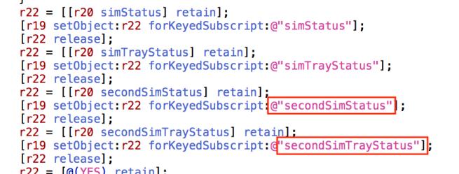 Фрагмент кода iOS 12