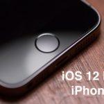 iOS 12 Beta 8: работа iPhone 5S значительно улучшилась