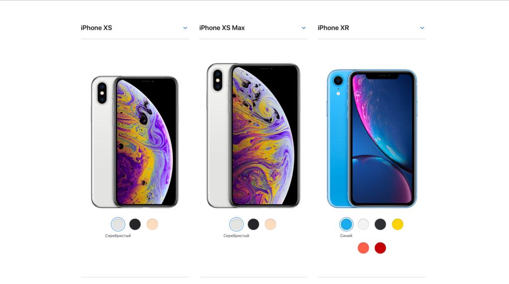 Сравнение iPhone Xs, iPhone Xs Max и iPhone Xr