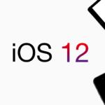 Стоит ли устанавливать iOS 12 на iPhone 5S, iPhone 6, iPhone 6S, iPhone 7?