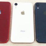 iPhone 2018: появились изображения iPhone 9 (iPhone Xr) в новых цветах