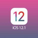 iOS 12.1 Beta 1: когда выйдет, что нового
