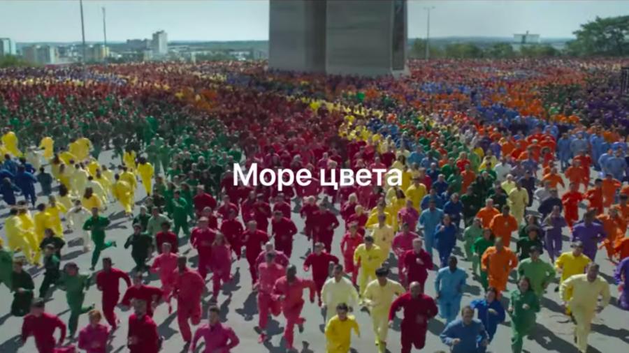 Скриншот из рекламы iPhone XR – Потоки цвета – Apple