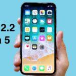 iOS 12.2 Beta 5: когда выйдет, что нового