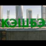 Кто поет в рекламе МегаФон «Песня про кэшбэк» (2019)?