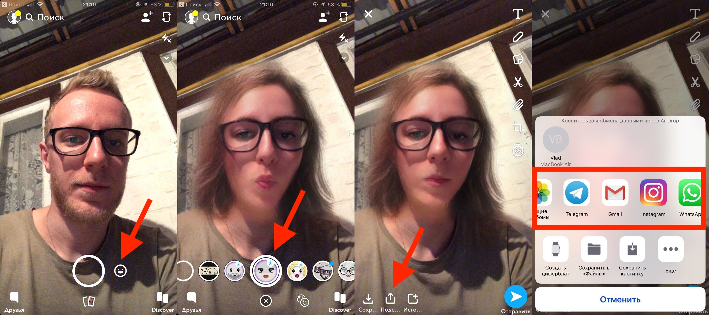 Приложение чтобы скрыть фото на айфон овощеводы