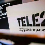eSIM теперь в России. Tele 2 стал первым