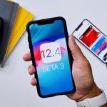 iOS 12.4 Beta 3: что нового, когда выйдет