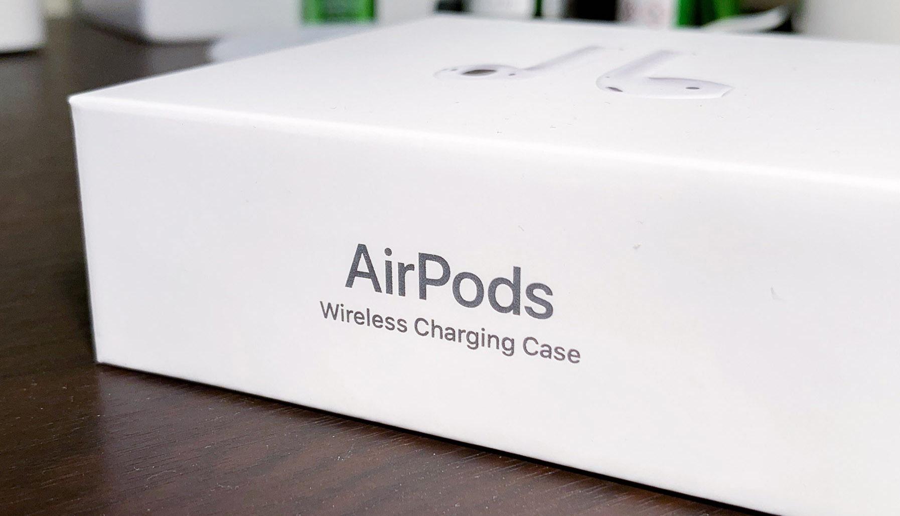AirPods_2_Box