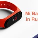 ОФИЦИАЛЬНО: Объявлены дата выхода и цена Mi Band 4 в России