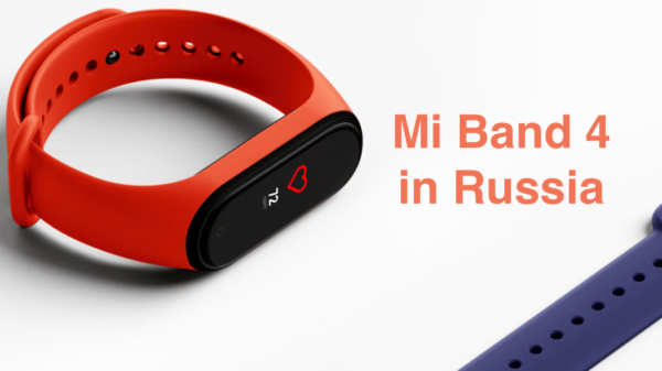 mi band 4 in russia