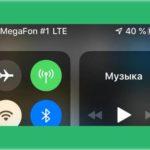Megafon #1 — что это значит на экране телефона?