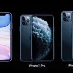 Что входит в комплект iPhone 11, iPhone 11 Pro и iPhone 11 Pro Max?