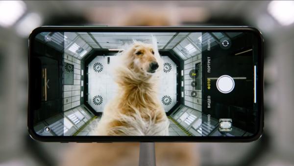 Скриншот из рекламы iPhone 11 Pro
