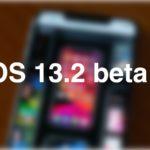 iOS 13.2 beta 3: что нового, когда выйдет