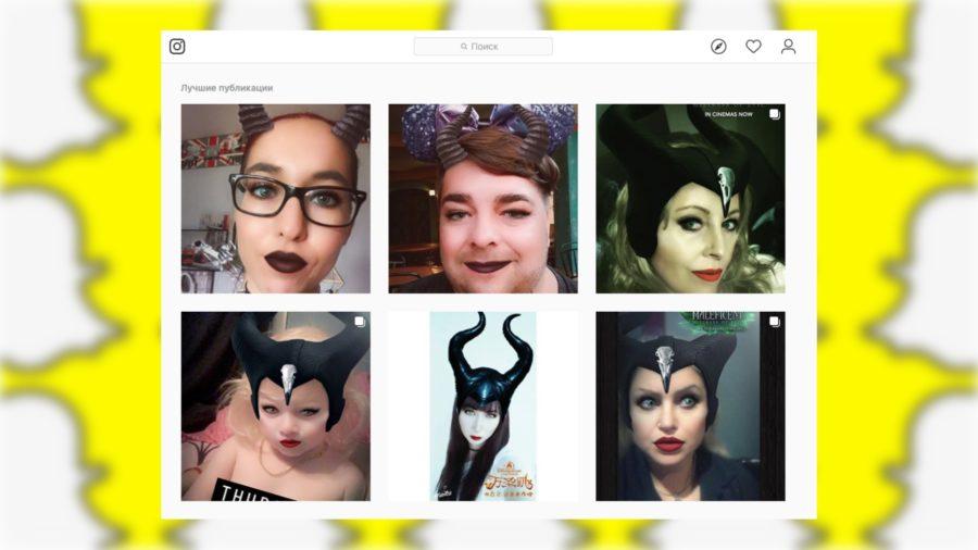 Maleficent Filter