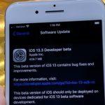 iOS 13.3 Beta 1: что нового, когда выйдет