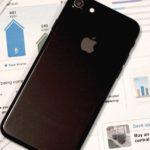 Как отсканировать документ на iPhone 6s, 7, 8, X (10), Xr, Xs, 11, 11 Pro?
