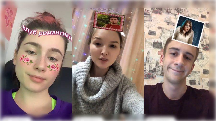 Romance Clun Filter on Instagram