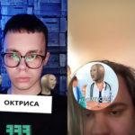 Маска с мемом Stonks в Инстаграм. Как найти?