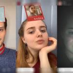 Маска «Кто ты из Элиты» в  Инстаграм. Как найти?