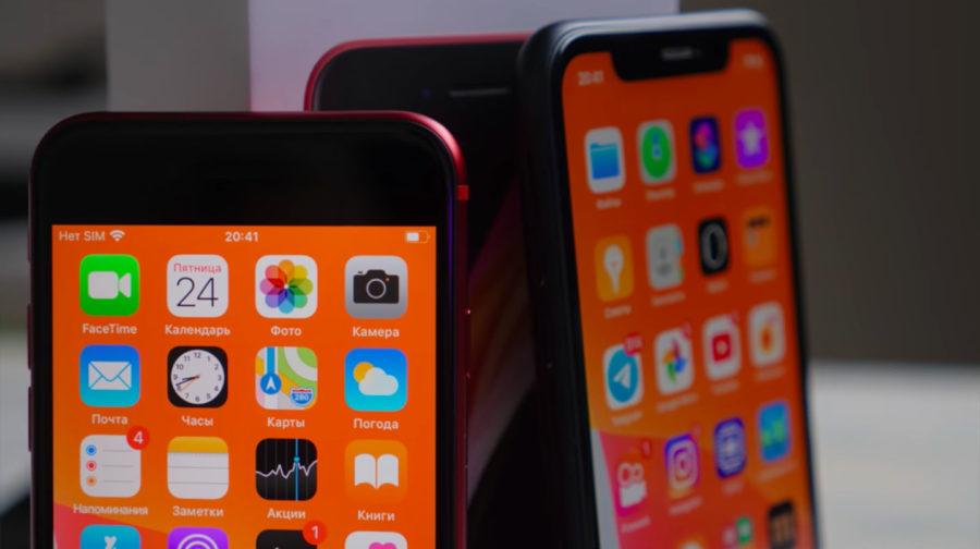 iPhone SE 2-го поколения и iPhone Xr