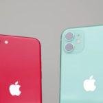 Сравнение iPhone 11 и iPhone SE 2 (2020). Главные отличия