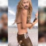 Маска Шакира в Инстаграм. Как найти?