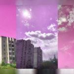 Маска розовое небо в Инстаграм. Как найти?