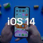 Какие Айфоны будут поддерживать iOS 14?