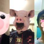 Маска свиньи в Инстаграм. Небольшая подборка