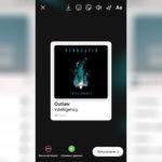 Как поделиться песней из Apple Music в сторис Instagram?