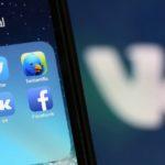 Не работает ВК в iOS 14 Beta 4 — что делать?