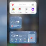 Виджет Яндекс (Погода) на iOS 14