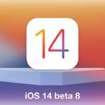 iOS 14 Beta 8: что нового, дата выхода