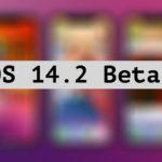 iOS 14.2 beta 1: что нового, когда выйдет